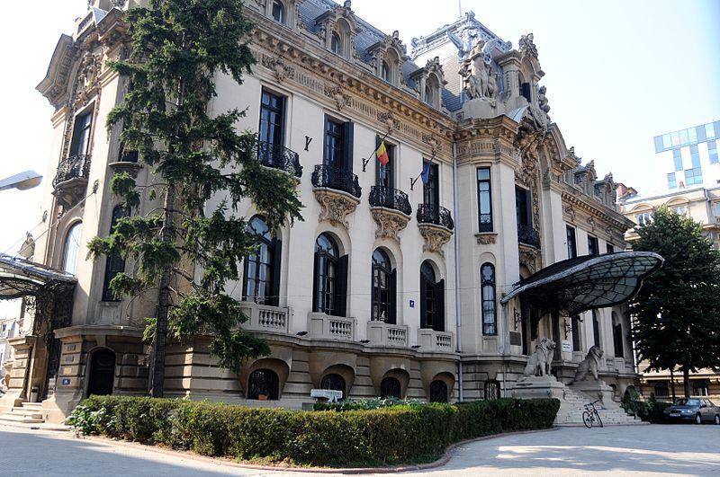 Cantacuzino Palace/ George Enescu Museum