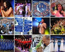 The Armenian Street Festival