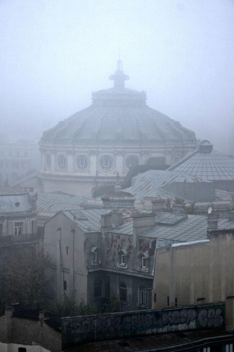 The Romanian Athenaeum - Bucharest