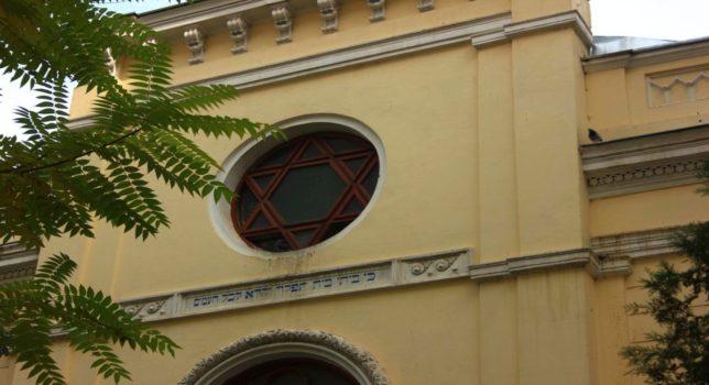 Bucharest Neighbourhoods – The Jewish Quarter