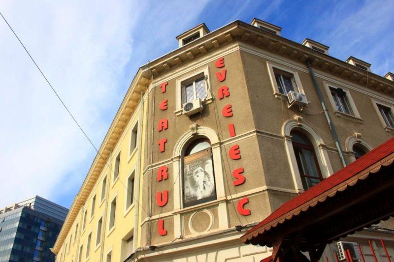 The Jewish State Theatre