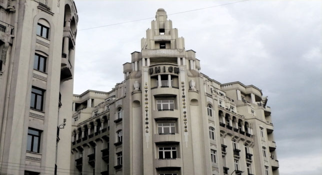 Art Deco in Bucharest